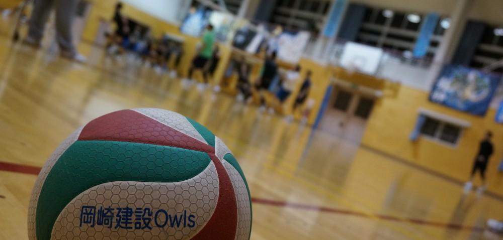 岡崎建設OwlsVBC